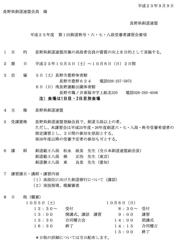 131005_youkou_01