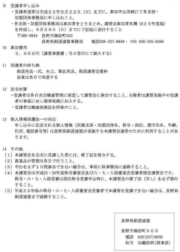 131005_youkou_02
