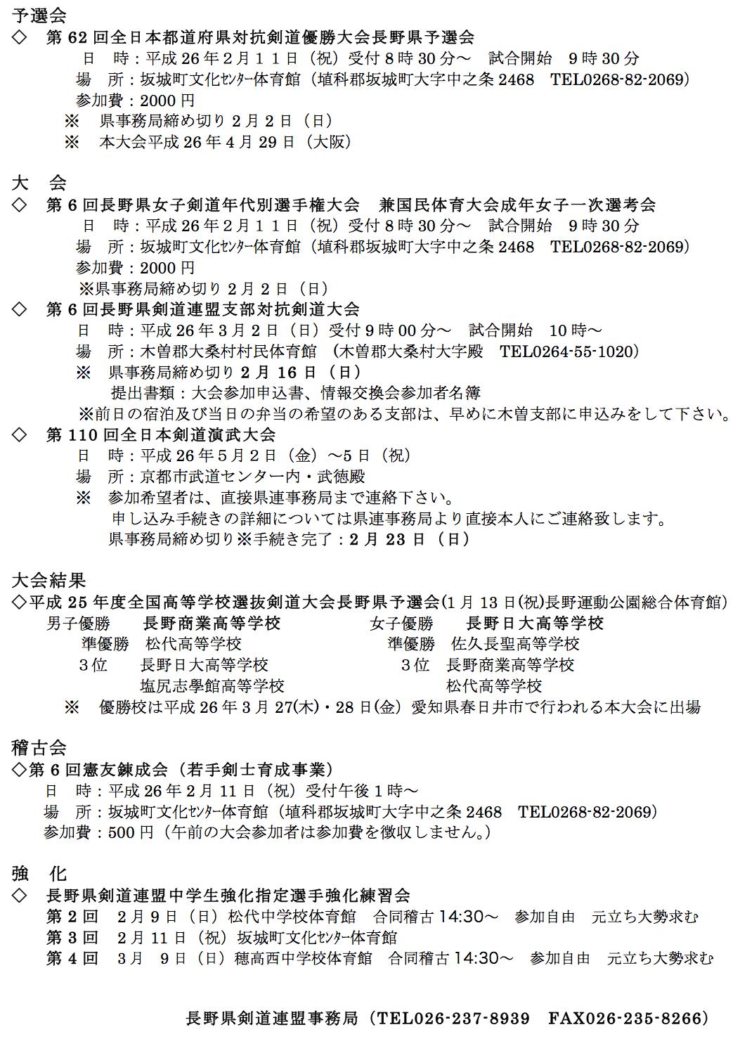 140121_ken_02