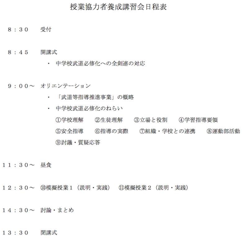 140209_school_03