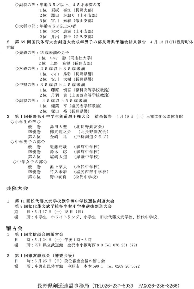 1405_ken_02