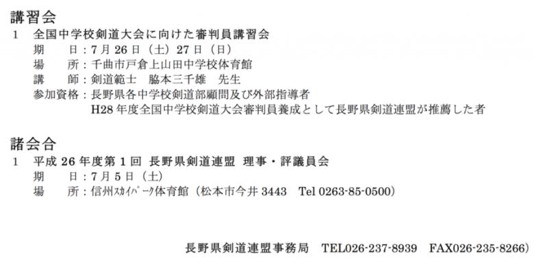 140701_ken_02