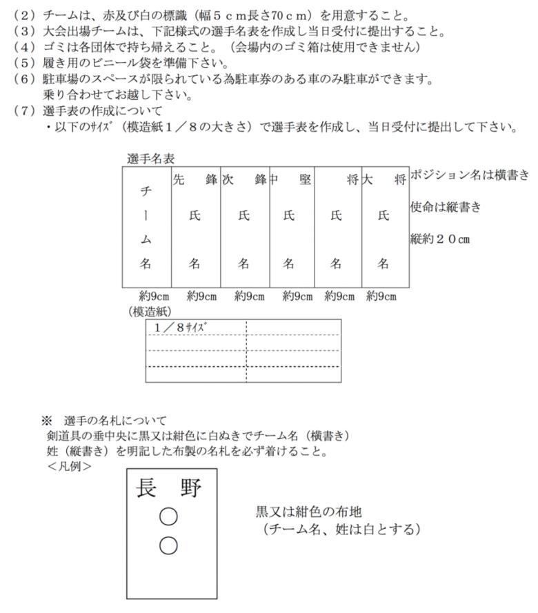 140705_Jrtaikai_03