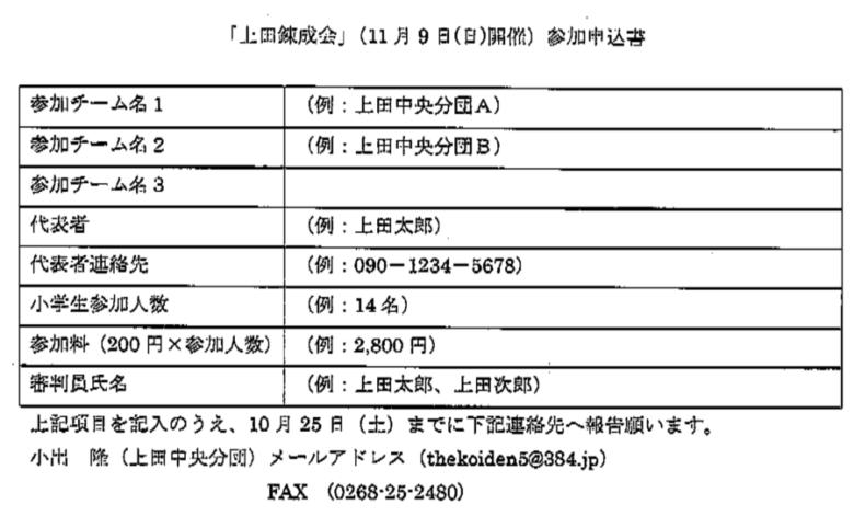 141109_ueda_02