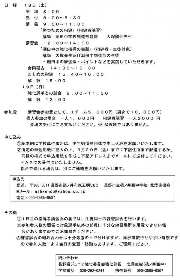 150418_jr_02
