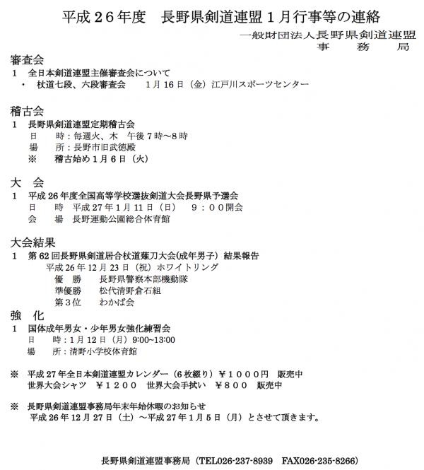 15_01_kenren