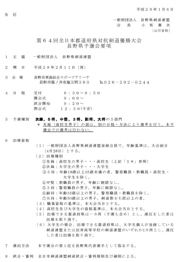 160211_manyoko_01