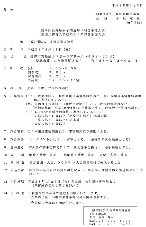 160211_womanyoko