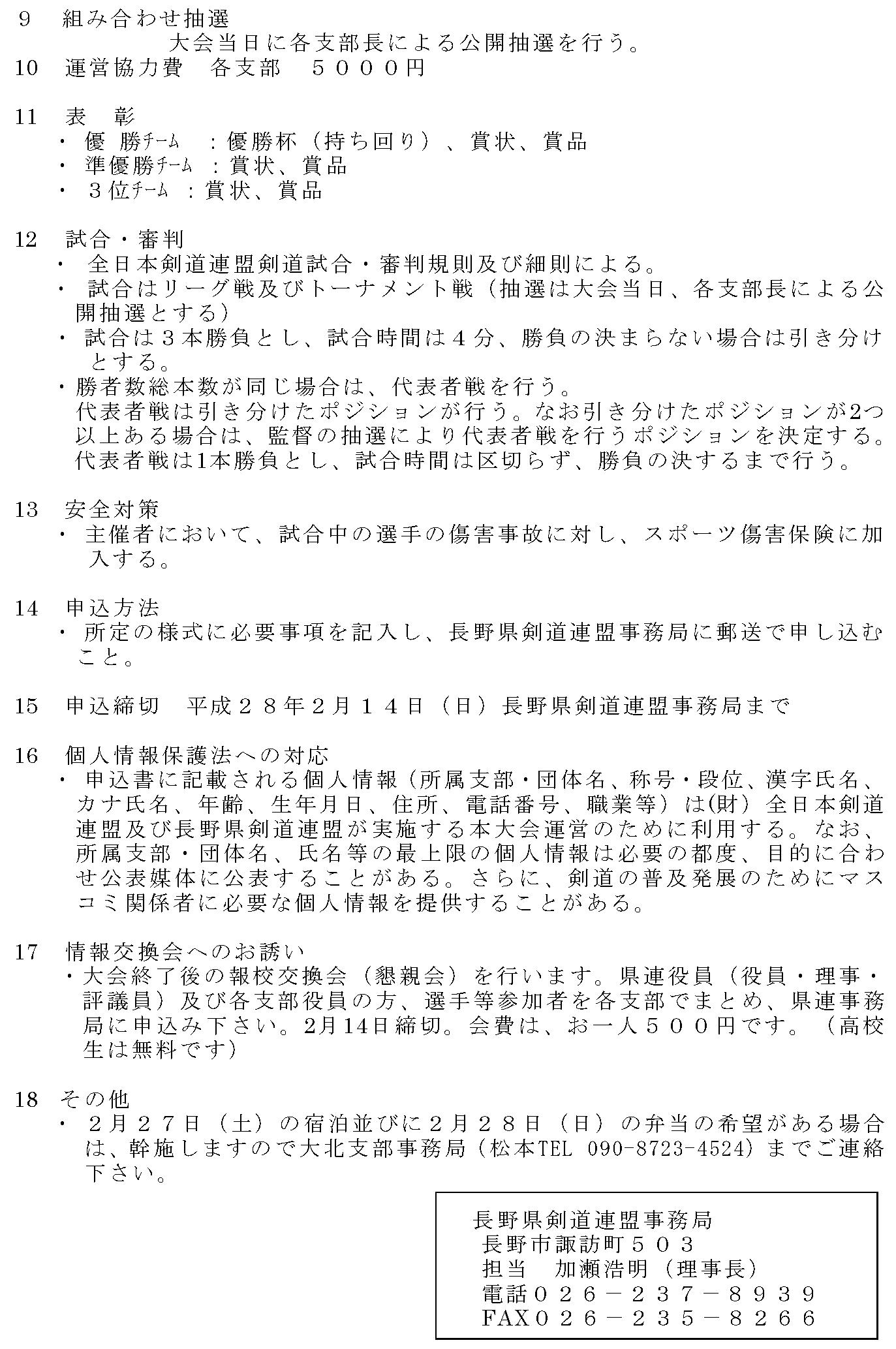 160228_youkou_02