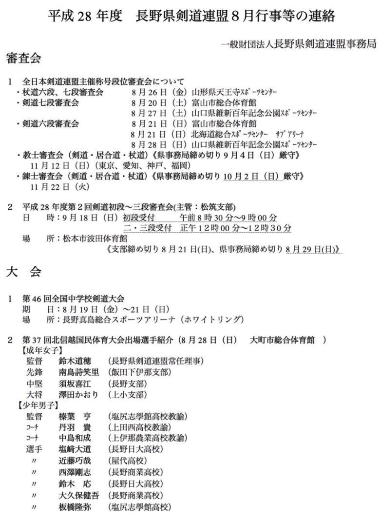 1608_ken_01
