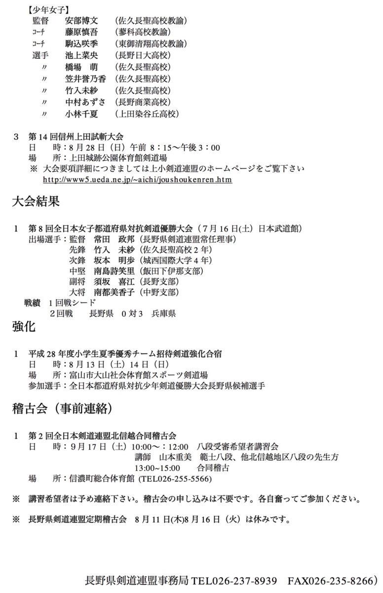 1608_ken_02