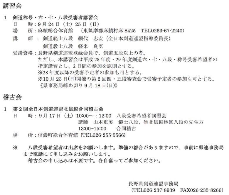 1609_ken_02