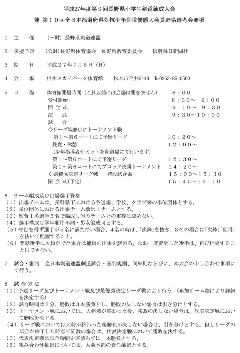 20150705_jr_01