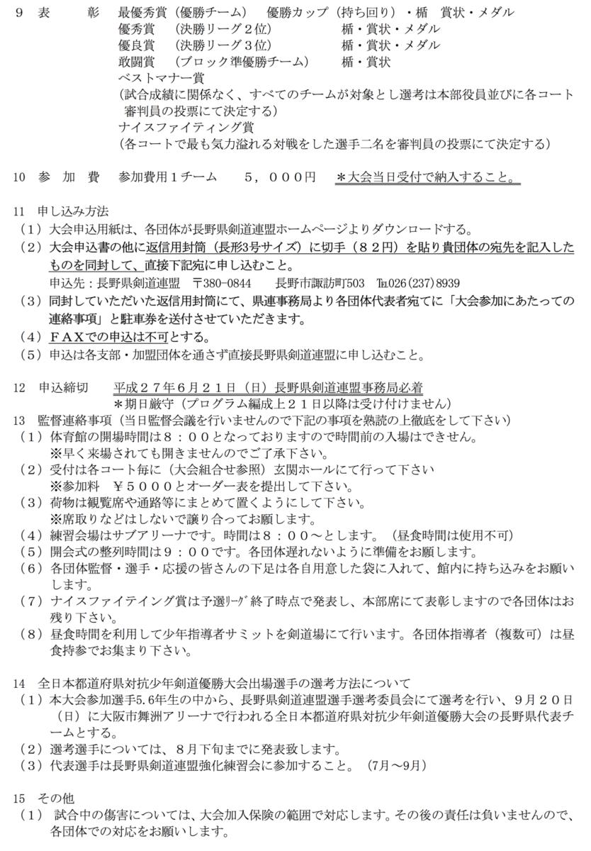 20150705_jr_02