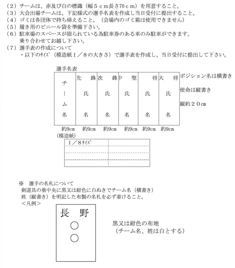 20150705_jr_03