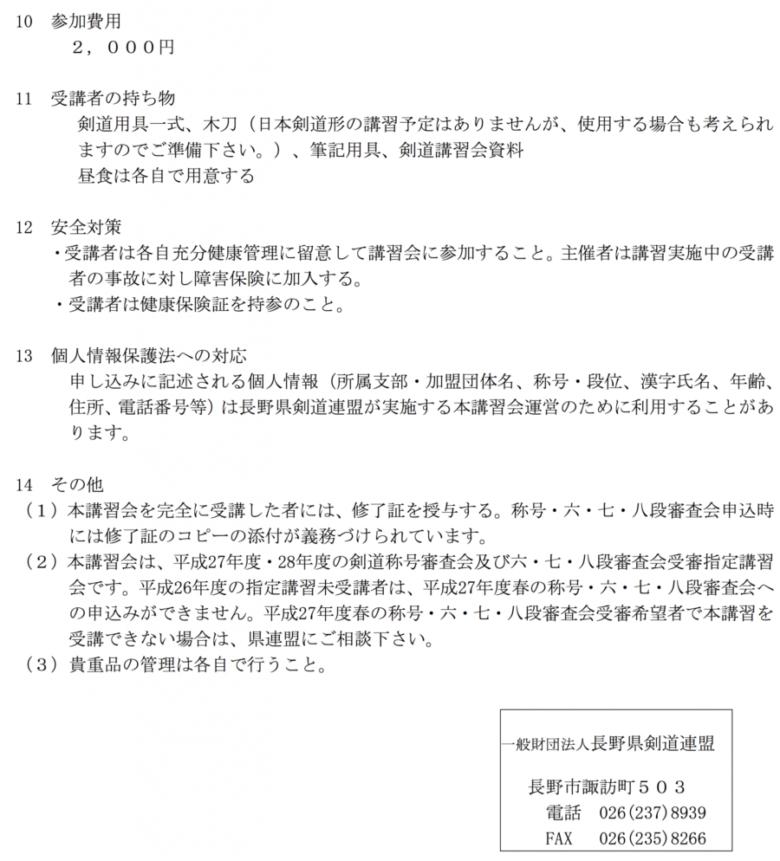 20150926_youkou_02