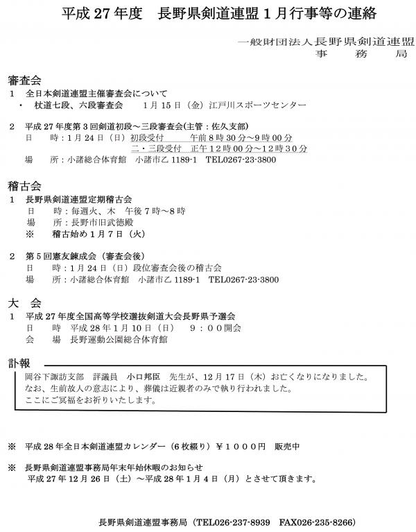 kengyouji_16_01