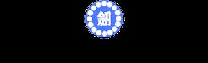佐久剣道連盟